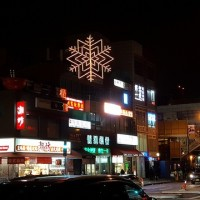 snowflake-over-main-st